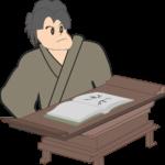 [リアル実録] 私が司法書士の独学の勉強をはじめたが、途中で勉強をやめた、諦めた理由は!?