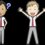[実録] 東証一部上場企業の直接雇用社員って、正社員に昇格できるのか!?