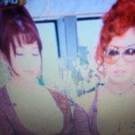 [珍事件!?] 叶姉妹が岡田美里(おかだみり)を名誉棄損で訴えた!?怪傑えみちゃんねる!